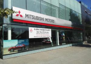 Mitsubishi Catalunya: 6 días excepcionales