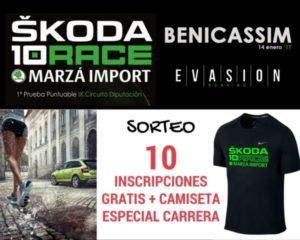 Sorteo 10 Inscripciones Gratis + Camiseta Especial ( II Skoda 10K Race Marzá Import )